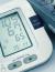 Tıbbi Cihaz kiralama ve satış Hizmeti